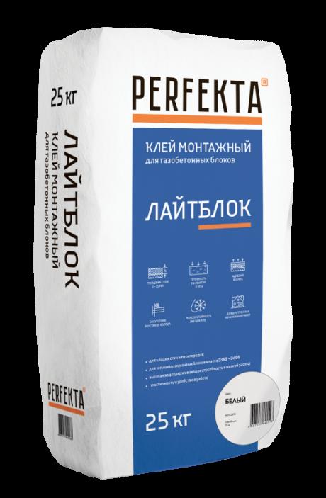 Клей монтажный Лайтблок белый, 25 кг