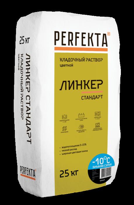 Кладочный раствор Линкер Стандарт Зимняя серия черный, 25 кг