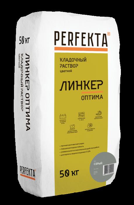 Кладочный раствор Линкер Оптима серый, 50 кг