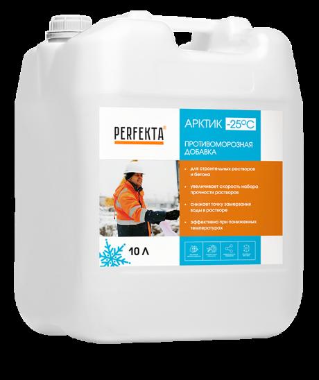 Противоморозная добавка в строительные растворы и бетон Арктик -25С, 10 л