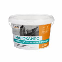 Гидроизоляционная пломба Гидроклипс, 2,5 кг