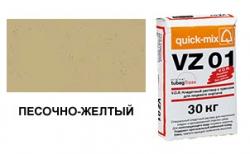 quick-mix VZ 01.I песочно-желтый 30 кг