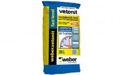 weber.vetonit fast level, серый, 20 кг
