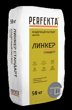 Кладочный раствор Линкер Стандарт антрацитовый, 50 кг
