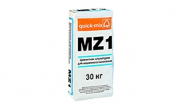 quick-mix MZ 1 h (гидрофобная), 30 кг