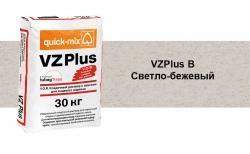 quick-mix VZ plus. светло-бежевый 30 кг