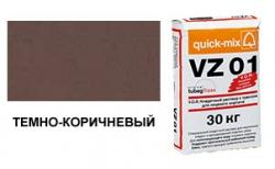 quick-mix VZ 01.F темно-коричневый 30 кг