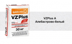 quick-mix VZ plus. алебастрово-белый 30 кг