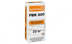 quick-mix FBR 300 темно-коричневая, 25 кг
