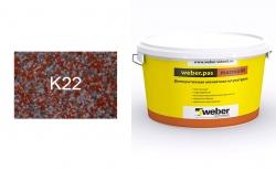 weber.pas marmolit k22, 25 кг