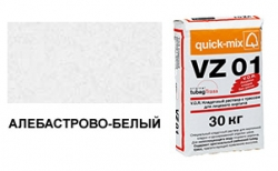 quick-mix VZ 01.А алебастрово-белый 30 кг