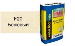 weber.vetonit 4650 F20 бежевый, 20 кг