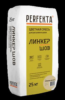 Смесь для расшивки цветная Линкер Шов кремово-желтый, 25 кг