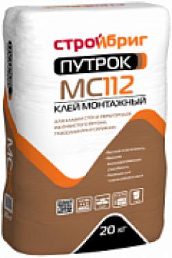Путрок MC112