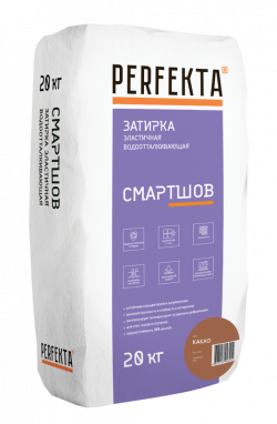 Затирка эластичная водоотталкивающая Смартшов какао, 20 кг