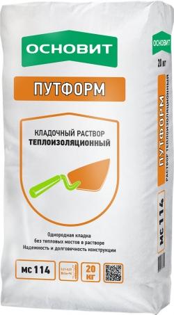 Путформ МС114