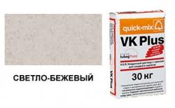 quick-mix VK Plus 01.B светло-бежевый 30 кг