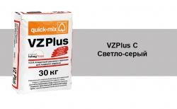 quick-mix VZ plus.C светло-серый 30 кг