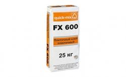 quick-mix FX600, 25 кг