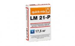 quick-mix LM 21-Р с перлитом зимний 17,5 кг