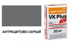 quick-mix VK plus 01.E антрацитово-серый 30 кг