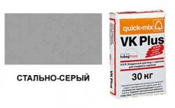 quick-mix VK Plus 01.T стально-серый 30 кг