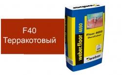 weber.vetonit 4650  F40 терракотовый,20 кг