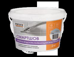 Затирка эластичная водоотталкивающая Смартшов серый, 2 кг