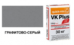 quick-mix VK plus 01.D графитово-серый 30 кг
