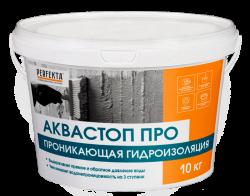Гидроизоляция проникающая для уплотнения структуры бетона Аквастоп Про, 10 кг