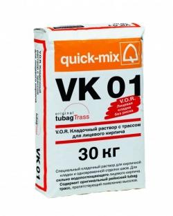 Кладочный раствор для лицевого кирпича VK