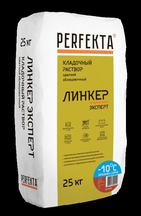 Кладочный раствор Линкер Эксперт Зимняя серия красный, 25 кг